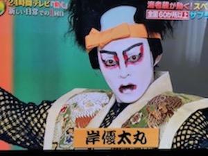 24TV歌舞伎.jpg